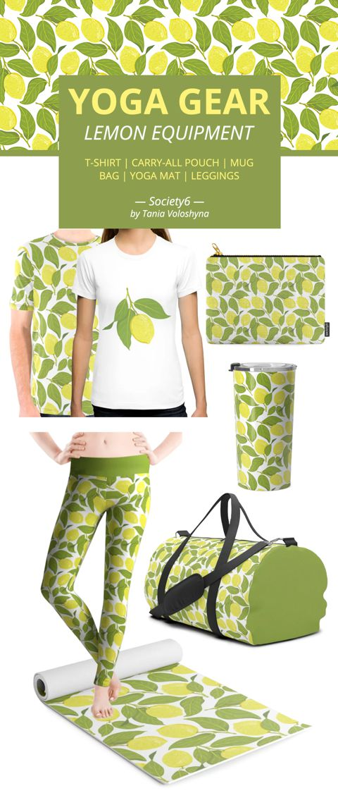 Купить набор для йоги с авторскими принтами - https://society6.com/tetiana_voloshyna/collection/yoga-gear--lemon-equipment?curator=tetiana_voloshyna